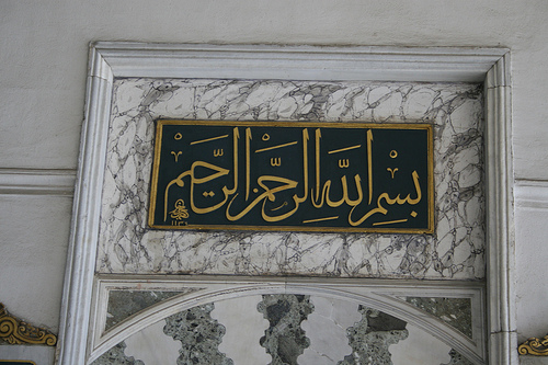 Images from our tour of Topkapi Palace